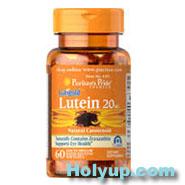 Lutein 40mg 高單位專利葉黃素 60粒