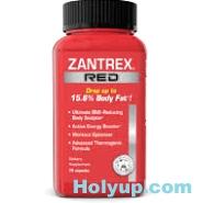 ZANTREX-3 小甜甜燃脂膠囊
